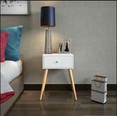 【家居優品】日式床頭櫃 現代簡約床頭櫃 儲物櫃 邊幾 北歐酒店實木邊櫃