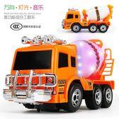 電動工程車 水泥攪拌機 音樂燈光 兒童電動萬向玩具車 汽車玩具 森活雜貨