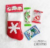 娃娃屋樂園~💖聖誕襪送糖果💖怎麼這抹好~ 10組350元/聖誕節禮物/交換禮物