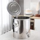 蓮梅不銹鋼保溫桶商用超長保溫飯桶 奶茶桶水桶湯桶茶水桶豆槳桶 台北日光  iog