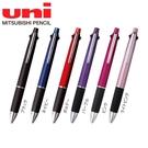 又敗家@日本UNI多色4+1機能筆MSXE5-1000-05溜溜筆Jetstream原子筆0.5mm自動鉛筆三菱0.5mm鉛筆