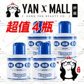 超值4瓶|台灣虎牌 除菌靈 Vivacelf 砰砰除菌消臭置放瓶 160g【妍選】