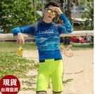 得來福上衣,V459泳衣海藍水母衣浮潛長袖泳衣情侶泳衣,單一件男生上衣650元