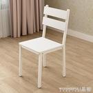 餐椅現代簡約餐椅木質鐵藝時尚靠背椅家用經濟型餐桌椅子簡易餐廳凳子 晶彩 99免運