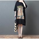 棉麻洋裝連身裙2106#新款夏裝韓版寬松印花大碼女裝休閑顯瘦打底連身裙長款MA110依佳衣