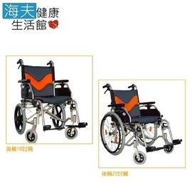新欣機械式輪椅 (未滅菌)【海夫】建鵬 座寬20吋 鋁合金移位輪椅