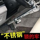 汽車用鎖具方向盤鎖防盜小車車鎖防身車把安全剎車車頭油門離合器 情人節禮物