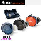[建軍電器] 現貨 正品 bose soundsport free 無線 藍牙耳機 防水 運動耳機