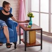 創意沙發邊桌邊几角几黑色床頭桌雙層收納長條桌簡易小茶几小桌子JY