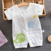 夏季嬰兒純棉短袖開襠哈衣夏天透氣紗布~