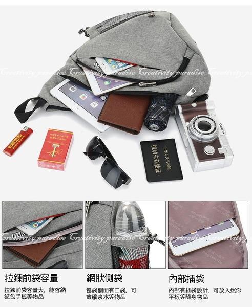【DXYIZU水滴包】附USB線 韓系休閒男士側背包 男用斜背包 旅行充電接口單肩包 防潑水胸前包