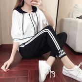 夏季時尚韓版寬鬆初中學生休閒運動服套裝女春秋2018閨蜜裝兩件套 熊貓本
