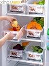 保鮮盒 星優冰箱收納盒透明分隔抽屜式冷凍保鮮雞蛋儲物廚房食品整理盒子 suger