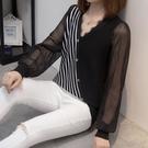中/大尺碼針織上衣 秋裝新款微胖MM時尚修身顯瘦網紗拼接洋氣條紋針織衫上衣女