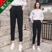 哈倫褲女2018新款韓版寬鬆九分西裝夏季薄款休閒西褲春蘿卜女褲『韓女王』