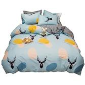 床上用品床單床罩被套全棉四件套床單被套純棉【小檸檬3C】