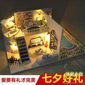 diy手工創意禮物特別浪漫別墅小房子音樂盒  BS18753『毛菇小象』