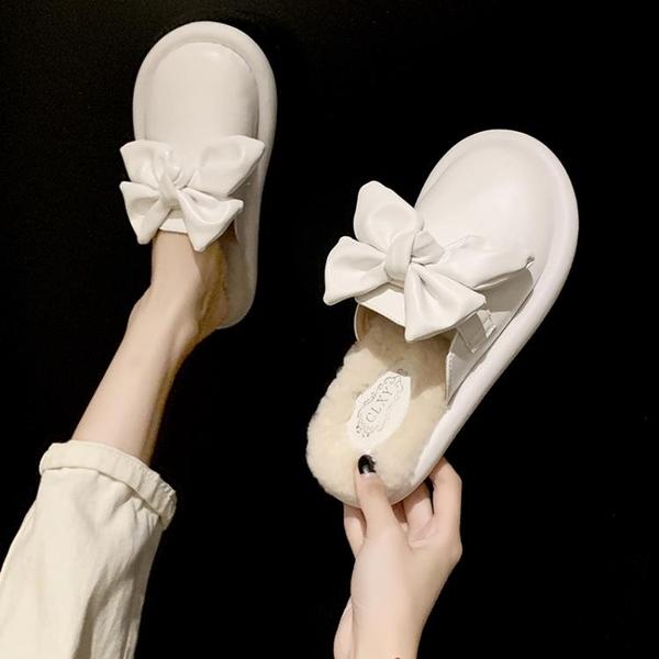 毛毛拖鞋女外穿2020新款包頭蝴蝶結潮鞋網紅家居家用棉拖鞋秋冬季 後街五號