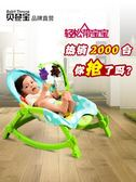 哄睡搖椅   嬰兒搖搖椅安撫躺椅電動搖籃床兒童帶娃寶寶哄睡嬰兒搖椅