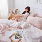 床包 / 雙人【德露納】含兩件枕套  1...