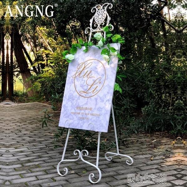 kt板展架立式落地式廣告牌展示牌海報架子水牌鐵藝婚禮相框支架QM 暖心生活館