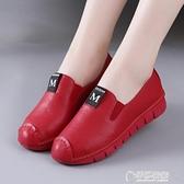 春秋女鞋軟底單鞋女平底皮鞋鬆糕鞋媽媽鞋加絨二棉鞋樂福鞋懶人鞋 草莓妞妞