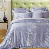 特價中~✰雙人特大 薄床包兩用被四件組 加高35cm✰ 100% 60支純天絲 頂級款 《山青與雲》