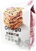 (特價) 珍田 奇亞籽生機蘇打餅 蕎麥紫菜 250g/袋 天然生機 健康隨身包 (全素)