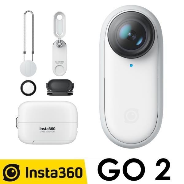 【南紡購物中心】Insta360 GO2 姆指運動相機 《公司貨》