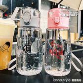 隨行杯 透明個性學生水杯塑料耐摔兒童水壺夏季簡約隨手杯防漏隨行杯便攜