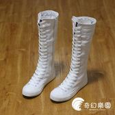 2018新款遠步帆布鞋韓版高幫拉鏈長筒靴子舞臺演出靴帆布靴女布鞋-奇幻樂園