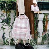 後背包 書包女韓版原宿ulzzang 高中學生百搭簡約校園風帆布森系雙肩背包 1995生活雜貨