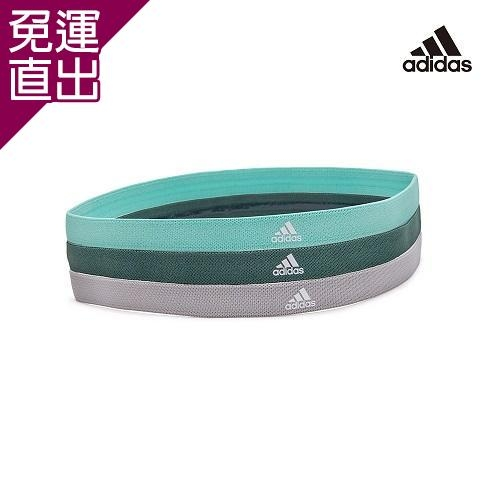 Adidas 止滑運動髮帶組(淺灰/薄荷綠/森林綠) x1【免運直出】
