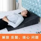 孕婦枕夢晨曦胃食管防反流墊斜坡床墊反流性食管枕頭胃酸逆流孕婦燒心小山好物