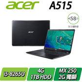 【ACER宏碁】【零利率】Aspire 5 A515-52G-52K9  黑  ◢15.6吋FHD IPS 窄邊螢幕筆電 ◣