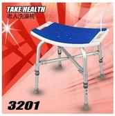 洗澡椅子防滑洗澡凳浴室凳洗澡凳(3201 洗澡凳-加固型)