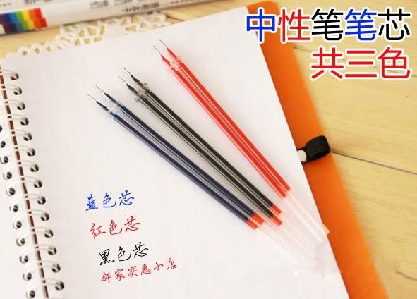 [協貿國際]  韓版中性筆筆芯批發0.5mm (100個價)