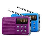 老人隨身聽u盤播放器LVV3562【KIKIKOKO】