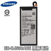 【免運費】三星 J5 PRO 原廠電池 EB-BJ530ABE【附贈拆機工具】