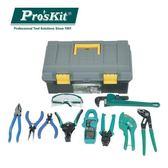 Pro sKit  寶工   PK-2626  家庭水電維修工具組