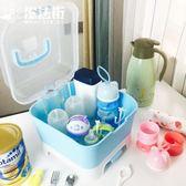 嬰兒奶瓶收納箱盒帶蓋防塵大號放寶寶餐具晾干架抗菌儲存 魔法街
