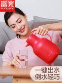 保溫水壺保溫壺家用熱水瓶大容量開水壺暖壺家用水壺保溫wy  萬聖節禮物