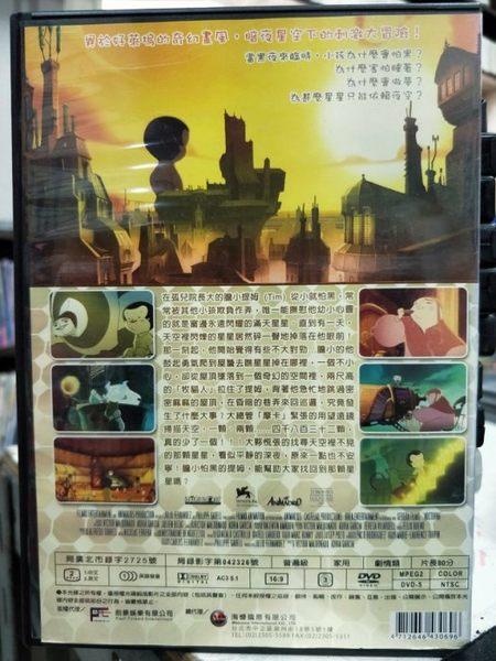 挖寶二手片-Y29-018-正版DVD-動畫【星星大作戰】-巴塞隆納電影節最佳動畫片