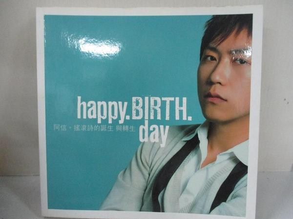 【書寶二手書T1/影視_BN7】Happy.Birth.Day-阿信。搖滾詩的誕生與轉生_五月天阿信