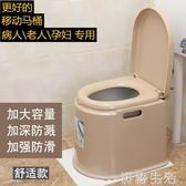 老人坐便器孕婦行動馬桶老年人坐便椅成人便攜家用塑料大便椅防臭 中秋節全館免運
