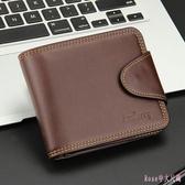 短夾 休閒男士錢包橫款拉鏈搭扣錢夾時尚韓版男式錢包時尚錢包LB4413【Rose中大尺碼】