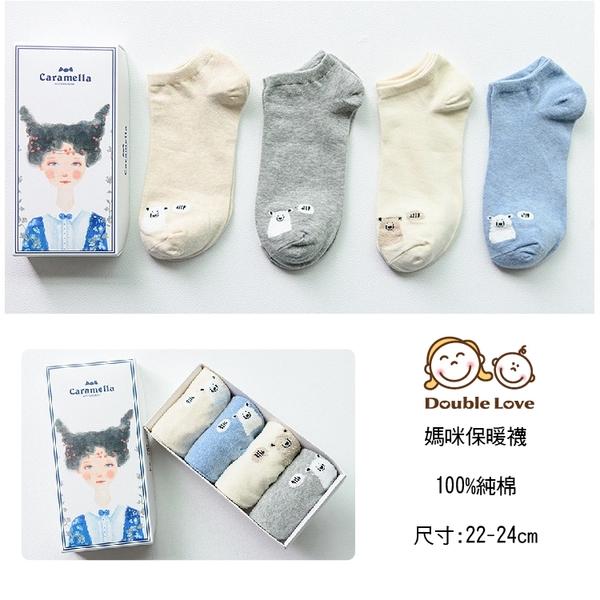 四件組 有機棉保暖女襪 孕婦襪 做月子保暖襪 外貿 純棉 保暖 防寒 百搭襪(22-24CM)【JB0069】