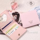 卡包女小巧短款零錢包卡包一體女士超薄簡約大容量多卡位迷你錢夾 Korea時尚記
