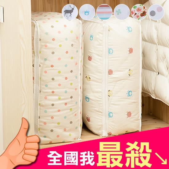 防塵袋 大容量 棉被袋 分類 收納 透視 防潮 換季 PEVA 印花防塵 收納袋(大) 米菈生活館【Z089】