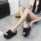 鬆糕厚底拖鞋女夏外穿韓版新款時尚高跟拖鞋一字拖涼拖鞋女鞋 草莓妞妞